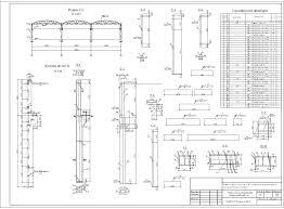 Готовые курсовые по тсп Скачать курсовой проект по ТСП Компьютерные технологии проектирования конструкций зданий и сооружений