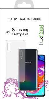 Купить <b>Клип</b>-<b>кейс</b> LuxCase для <b>Samsung Galaxy</b> A70 Transparent ...