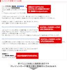 「MUFGカード騙るメールに注意」の画像検索結果