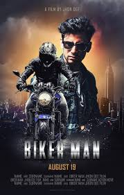 Poster Psd Design Create A Blockbuster Style Movie Poster Design In Photoshop