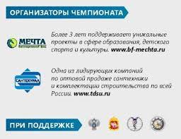 Лучший сантехник России ru Официальный сайт день сантехника рф