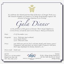 gala invitation wording gala invitation wording 170061501163 gala invitation wording