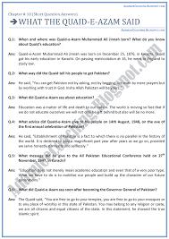 quaid e azam essay in english for th class paper lines and quaid e azam essay in english for 4th class