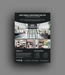 Design Brochure Template Stylish Interior Design Flyer Template 001498 Template Catalog