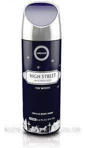 "Sterling Parfums <b>High Street</b> Midnight ""<b>Armaf</b>"" deo 200 ml. w оригинал"