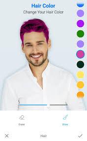 Android 用の 髪型男性ヘアスタイル男の子ヘアカットフォトエディタ