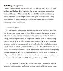 essay privacy rights research paper