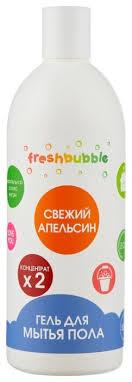 Freshbubble <b>Гель для мытья</b> полов Свежий апельсин — купить по ...