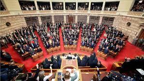 Αποτέλεσμα εικόνας για φωτο εικονες βουλευτων στη βουλη των ελληνων