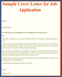 Simple Cover Letter Sample Letter Cover Sample Employment Cover Letter Sample Cover Letter For 13