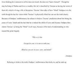 Criminalice Essays Essay Topics Lesson Plans For High School Oedipus