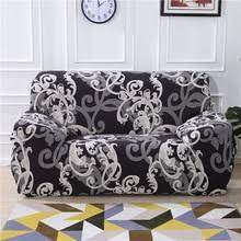 elastic sofa cover set for living room sofa towel slip resistant sofa covers for pets