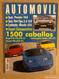 While sports car manufacturers like ferrari and porsche produce several models that range from $250,000 to $500,000 in cost, bugatti only offers one car model but it is a super car that is roughly twice as powerful and costs about $1.4 million. Automovil N 168 Enero 1992 Bugatti Eb 110 V Sold Through Direct Sale 158742878
