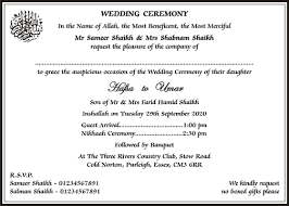Wedding Card Quotes Stunning Muslim Wedding Card Wordings Are The Core Of Perfect Invitations