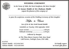 ic muslim wedding invitation wordings