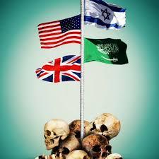 Image result for اسرائیل و وهابیون