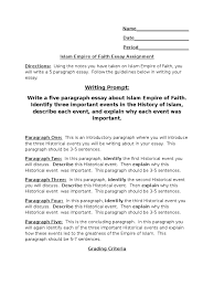 islam empire of faith essay assignment