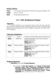 format of marriage resume format of marriage resume resume template easy http www