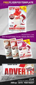 advertisement psd flyer template 11716 get burning man flyer