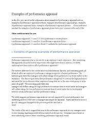 Examples Of Performance Appraisal Performance Appraisal Business