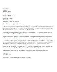 Esthetician Cover Letter Examples Cover Letter Examples Cover Letter ...
