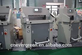 Automatic Hydraulic Guillotine Paper Cutter 72cm,Electric Paper ...
