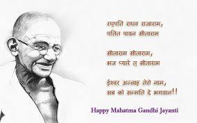 mahatma gandhi jayanti speech and eassy in hindi english marathi happy mahatma gandhi jayanti speech and eassy in hindi english marathi and gujrati
