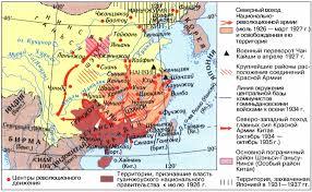Революция в Китае в начале xx века Агрессия Японии в Китае  Революционные события и гражданская война в Китае в 1920 1930 х гг