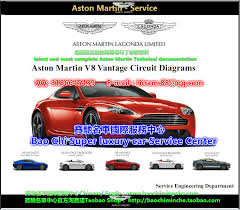full set astonmartin workshop manual wiring diagram update to full set astonmartin workshop manual wiring diagram update to 2017 year