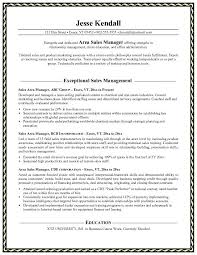 Resume Objective Example For Customer Service  example objectives