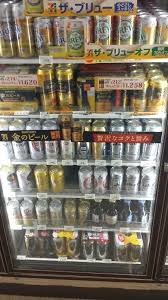 Beer Vending Machine Japan Custom What Do You Think Of Japanese Beer Page 48 Community BeerAdvocate