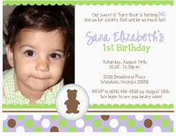 dr seuss first birthday invitations unique 1st birthday invitation card in tamil lovely cards new