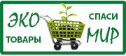 <b>Светодиодный фитосветильник</b> для выращивания рассады и ...