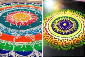 Diwali Rangoli Designs Sanskar Bharti Diwali Rangoli Designs How To Make Easy Colourful Diwali