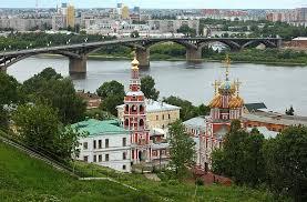 Купить диплом в Нижнем Новгороде без предоплаты Купить диплом в Нижнем Новгороде