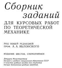 Отчет по практике в ооо газпром межрегионгаз Документы на преддипломную практику Строительство и