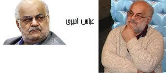 بیوگرافی چهره مشهور که در تصادف فوت کردند