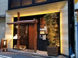 Japanese restaurant facade | japanese cuisine | Pinterest | Restaurant  facade, Facades and Tokyo