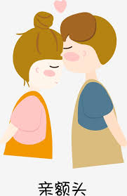 cute cartoon kiss forehead sweet couple beautiful love cute valentine hand painted qixi