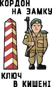 Госпогранслужба направила дополнительные силы на границу с Румынией из-за ситуации с контрабандой сигарет - Цензор.НЕТ 8318