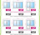 Размеры окна в доме фото