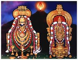 Image result for manickavasagar in tamil