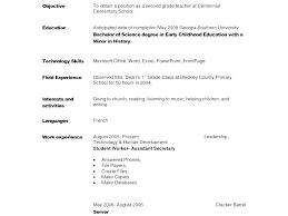 Sample Resume For Daycare Teacher – Resume Ideas