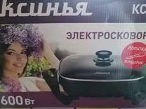 <b>Электросковорода Василиса ва-802</b> купить в Астраханской ...