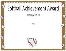 softball award certificate softball achievement award certificate
