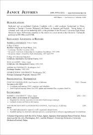 Best Summary For Resume Best Resume Summary Examples Best Resume