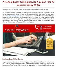 expert advice on how to get trustworthy help an essay in custom essay writing blog