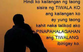 Good Morning Tagalog Love Quotes Best of Love Quotes Morning Tagalog