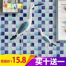 get ations linus mosaic blue glazed ceramic mosaic tile kitchen and bathroom pond swimming pool mosaic