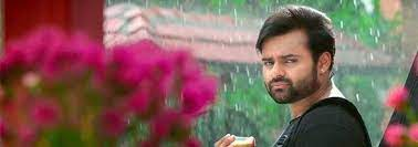 tej i love you review 2 5 dull